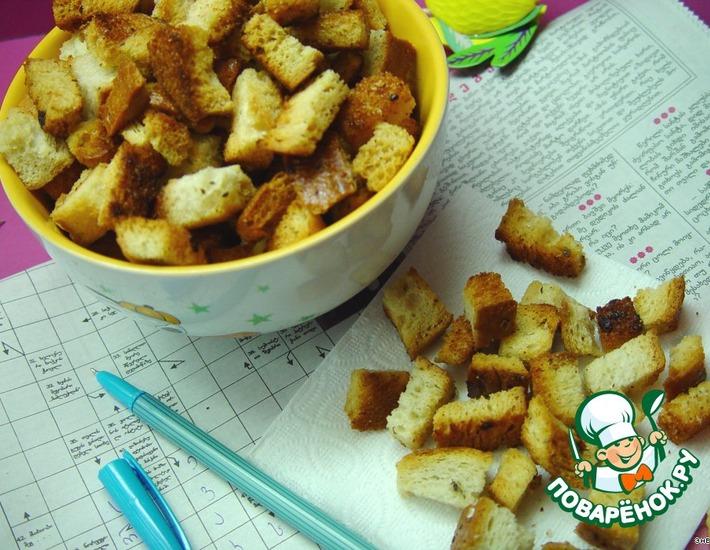 Рецепт: Ароматные сухарики по-домашнему