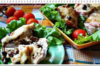 Рецепт: Куриные корзиночки с грибами