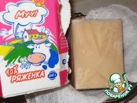 Запеченный крем из ряженки с земляникой ингредиенты