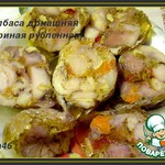 Колбаса куриная рубленая