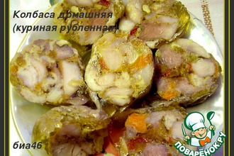 Рецепт: Колбаса куриная рубленая