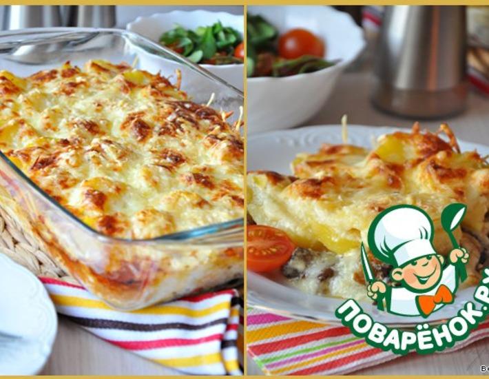 Рецепт: Сливочно-сырная запеканка с грибами и картофелем