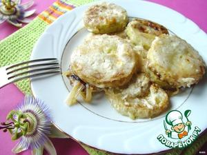 Zucchini in sour cream