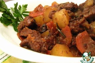 Рецепт: Тушеная говядина по старинному рецепту