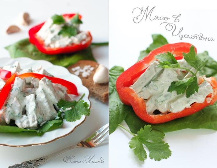 Рецепт: Мясо в соусе Цахтон