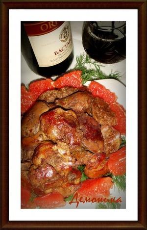 Chicken liver Anjou