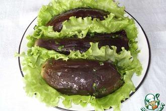 Рецепт: Закуска из баклажанов Бегемотики