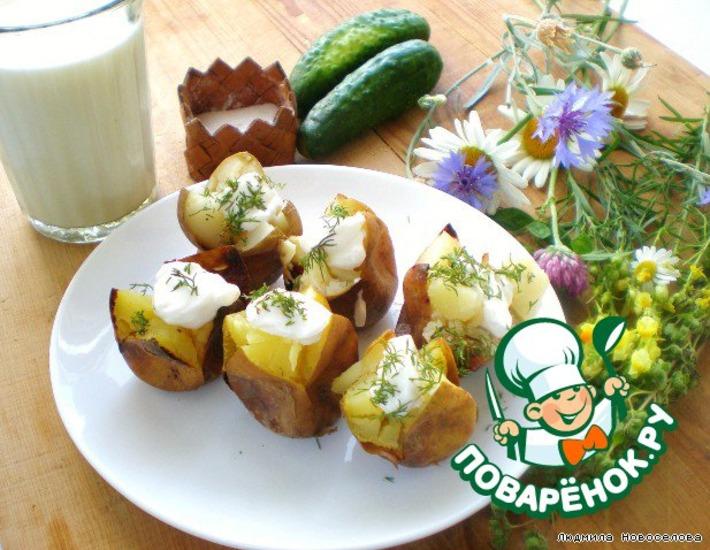 Рецепт: Запеченный картофель Утро в деревне