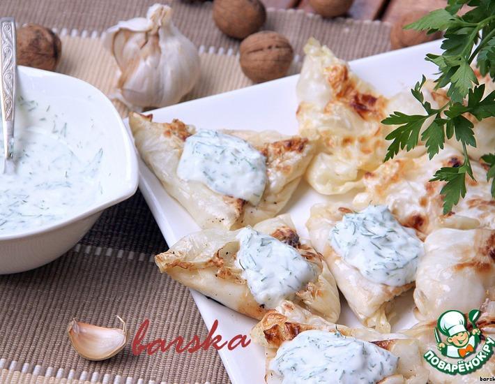 Рецепт: Капустные треуголочки по-азербайджански