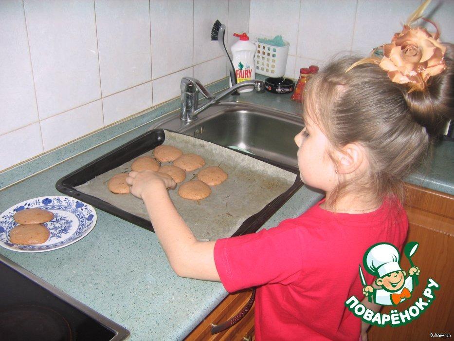 Печенье Шоколадные бабочки