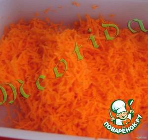 Морковь трем на мелкой терке.