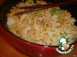 Fried rice in Chinese