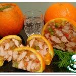 Закуска Оранжевое настроение