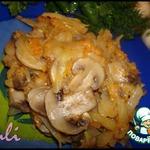Бигус грибной Особый