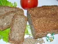 Немецкий зерновой хлеб ингредиенты