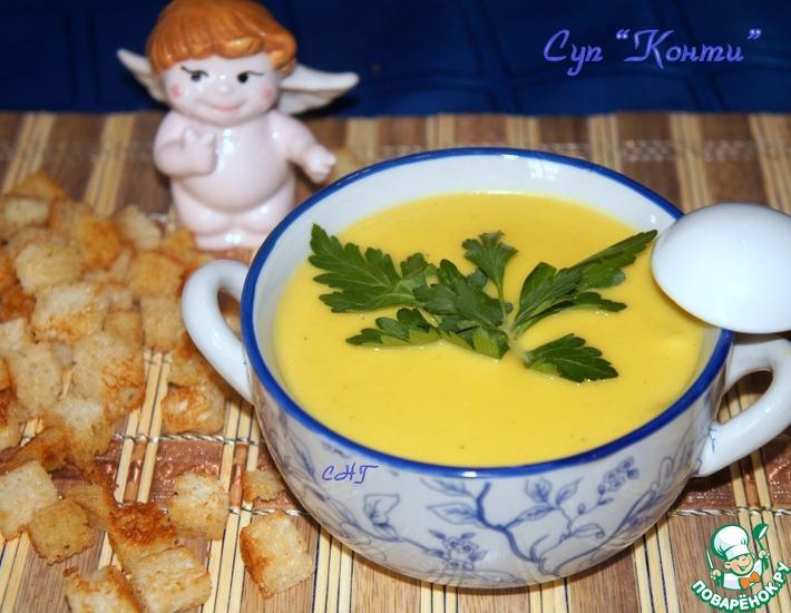 Рецепт: Суп Конти