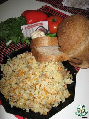 The perfect recipe for the pilaf