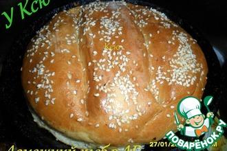 Рецепт: Хлеб в аэрогриле