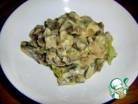Сердце бешамель с фасолью и шампиньонами ингредиенты