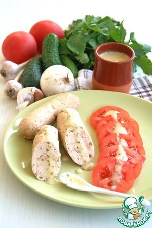 Dairy steam chicken sausages