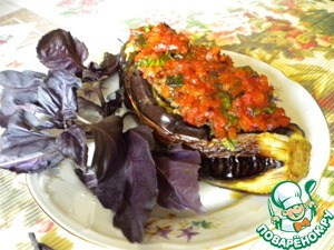 Stuffed eggplant in Armenian