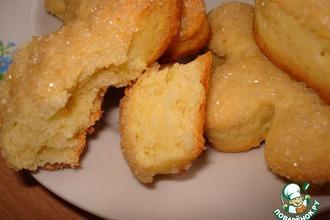 Рецепт: Печенье из песочно-дрожжевого теста