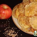 Пирожки с яблоками и кунжутом по-китайски
