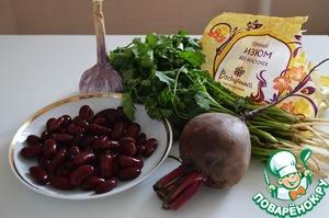 Свекла, тушеная с фасолью и изюмом – кулинарный рецепт