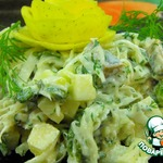 Скандинавский селедочный салат