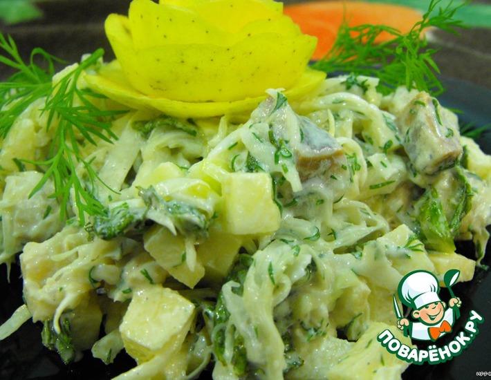 Рецепт: Скандинавский селедочный салат