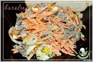 салат из куриных желудков и сыра рецепт