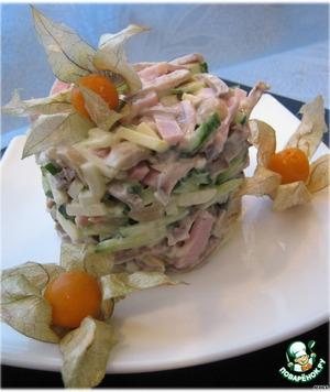 Salad with tongue