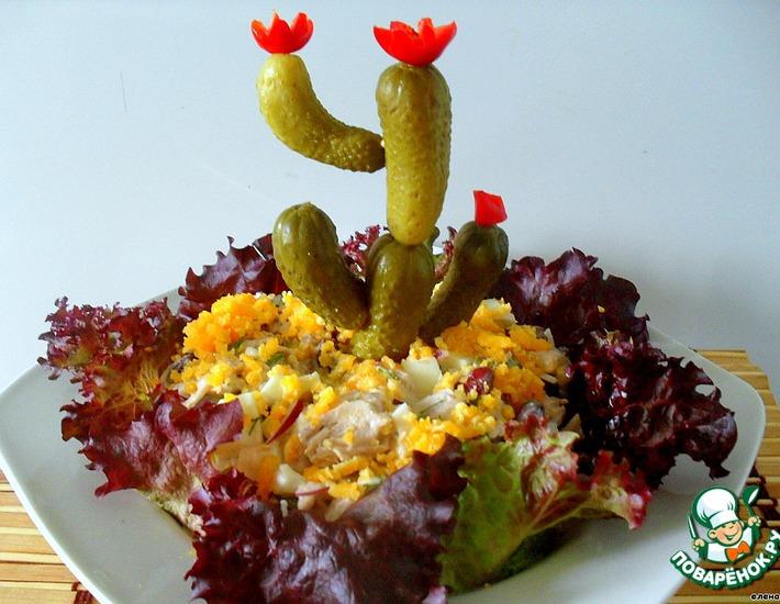 "Рецепт: Салат ""Цветущий кактус"""