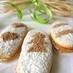 Бисквитное печенье Дамские пальчики
