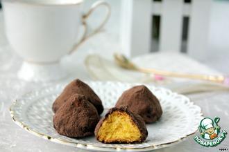 Рецепт: Печенье а-ля Трюфель
