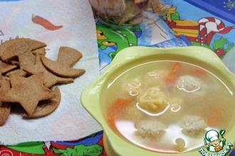 Рецепт: Супчик с сырными ньокками