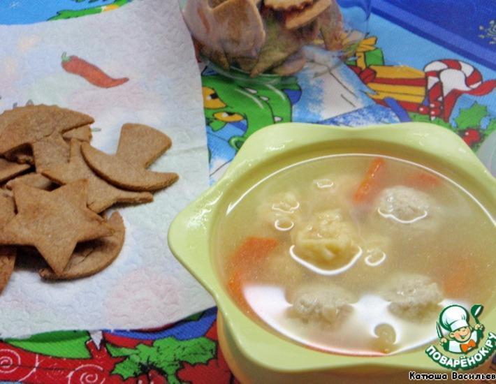 Рецепт: Суп с сырными ньокками