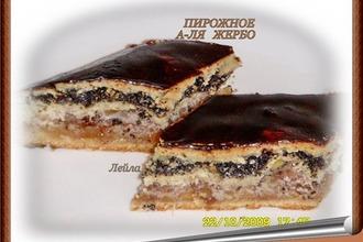 Рецепт: Пирожное а-ля Жербо
