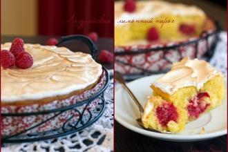 Рецепт: Лигурийский лимонный пирог