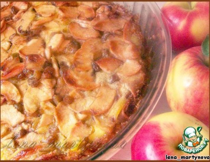 Рецепт: Трансильванский яблочный пирог