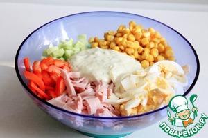 Low calorie salad dressing