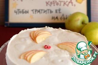 Рецепт: Торт с яблоками по-нормандски