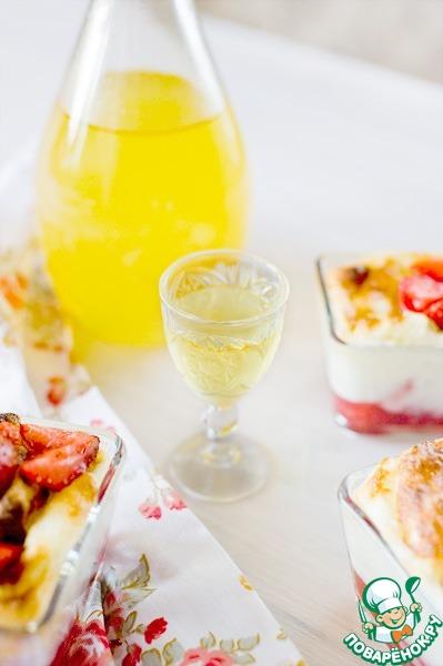 Клубничное суфле с лимонным ликером