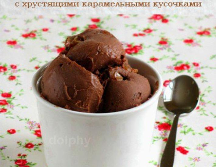 Рецепт: Шоколадное мороженое