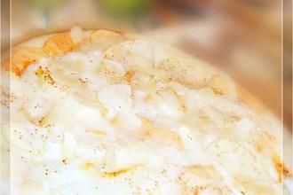 Рецепт: Ленивый пирог Флонярд с яблоками