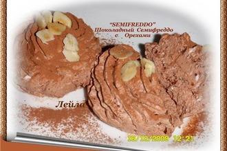 Рецепт: Шоколадный семифредо с орехами