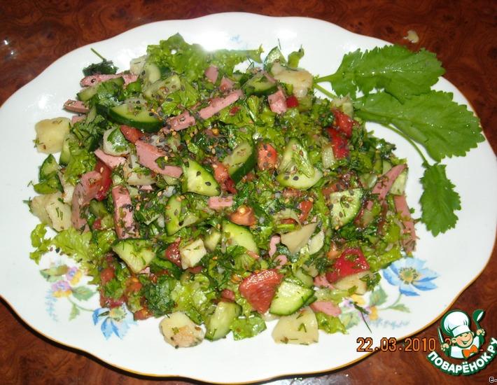 Рецепт: Трактирный салат Каземир