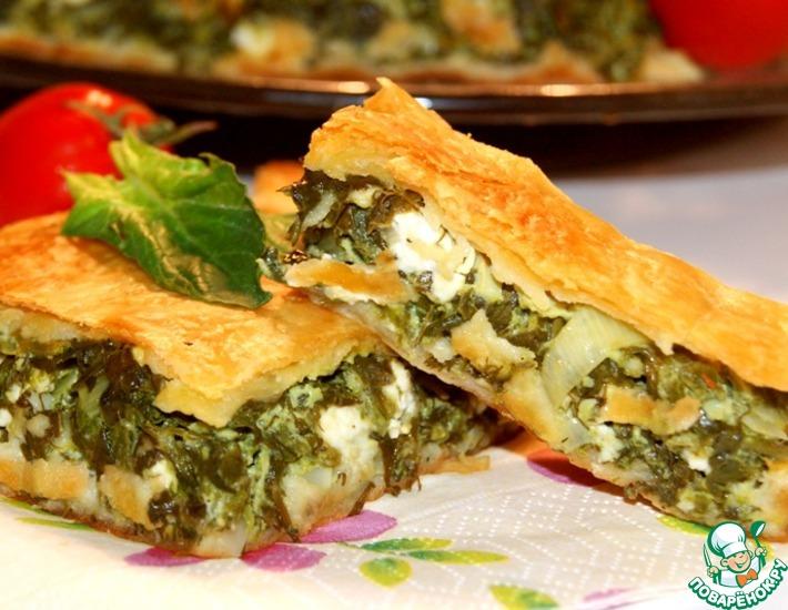 Рецепт: Шпинатный пирог Спанокопита