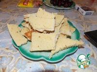 Торт А ля Панчо ингредиенты