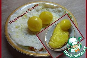Рецепт: Яйца Циклоп
